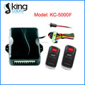 KC-5000F Hot Sale Passive Keyless Entry