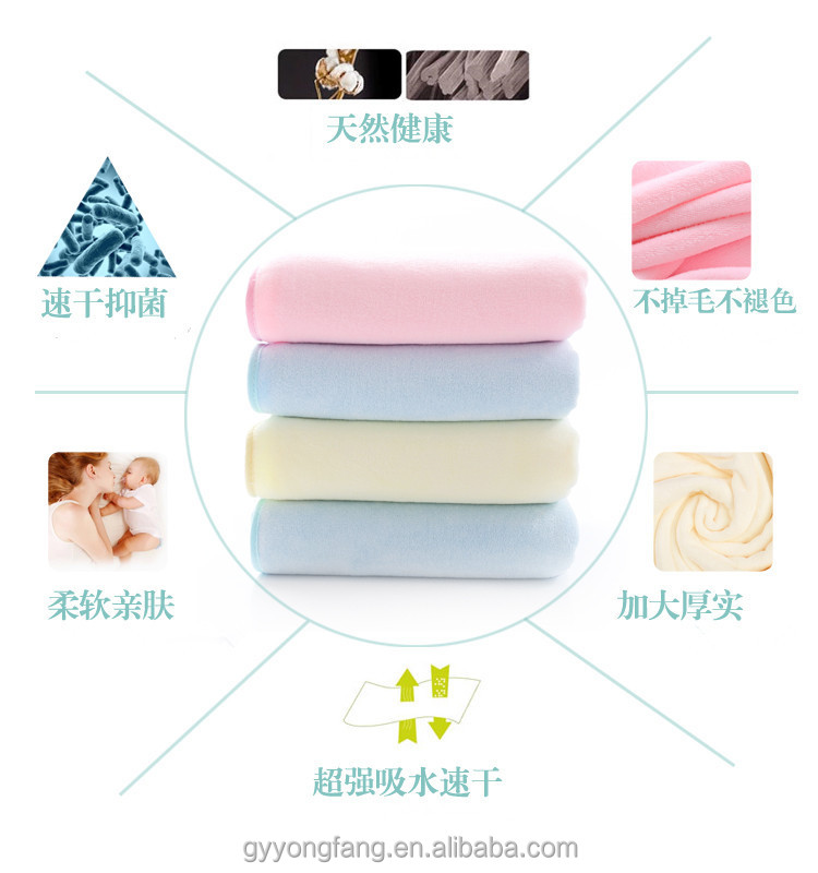 Soft Solid Color Terry Multicolor China 100% Egyptian Cotton bath Towel
