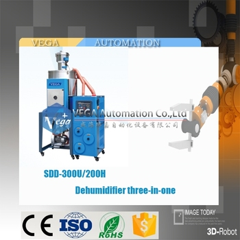SDD series dehumidifying dry Material three-in-one machines combination SDD-300U/200H