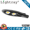 3years warranty solar PIR 100w cob led street light with EMC LED