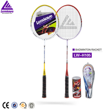 2015 Wholesale badminton set Lenwave brand aluminum badminton racket set