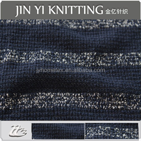 China 2016 TR fashion design yarn dyed color coarse knitted garment fabric for women cloth