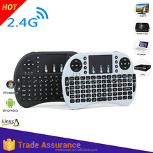 2.4G HZ wireless rii i8 mini white wireless keyboard 2.4g with touchpad for pc android tv /support lithium battery for a