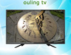 /product-detail/solar-tv-22-inch-led-tv-new-star-x-viewing-angle-good-60687378066.html