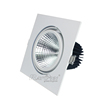 87lm/w Recessed Square led Down light 40W 30W 20W Great Cooling System Europe US hot