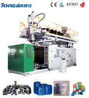 Plastic HDPE extrusion blow molding machine best price