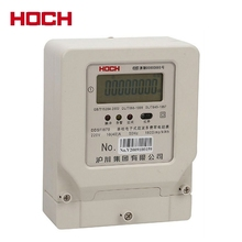 HOCH Three Phase GPRS KWH Smart prepaid electricity meter