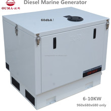 Small portable diesel marine generator 7kw single phase with heat exchanger