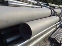 China Manufacturer stainless steelstainless steel pipe 304
