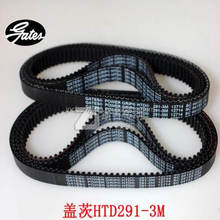 Bando fan belt C148