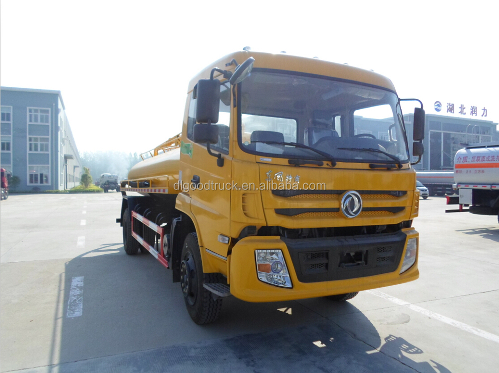 Dongfeng 4x2 fecal suction truck 8CBM for sale 008615826750255 (Whatsapp)