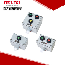 Made in China push botton switch