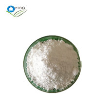 Factory Supply Agmatine Sulfate Powder CAS 2482-00-0