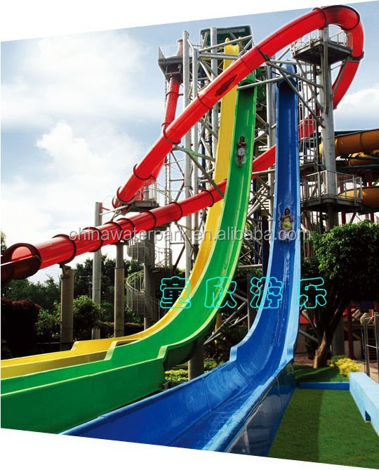 water park equipment price,water park design build TX-5076C