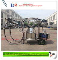 cow / cattle milking machine price