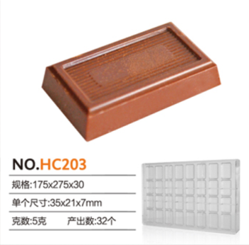 Customized chocolate mould/candy mould