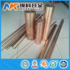 Corrosion resistance copper alloy beryllium copper c17300 round bar