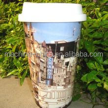 BJ-A12 Used Germany Paper Cup Making Machine Prices