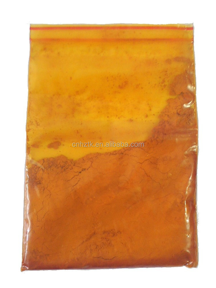 Solvent Yellow 56 (solvent dyestuff for ink)