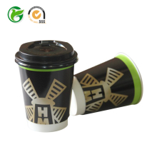 Brand new high quality 12oz coffee double wall paper cup with lid