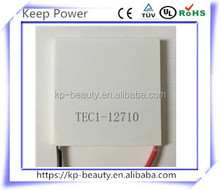 TEC1-12710 12V10A peltier 30*30mm/40*40mm/50*50mm/ Thermoelectric Cooler cell 12706 semiconductor