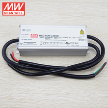 HLG-60H-C350B 350ma street led lights power supply 70w