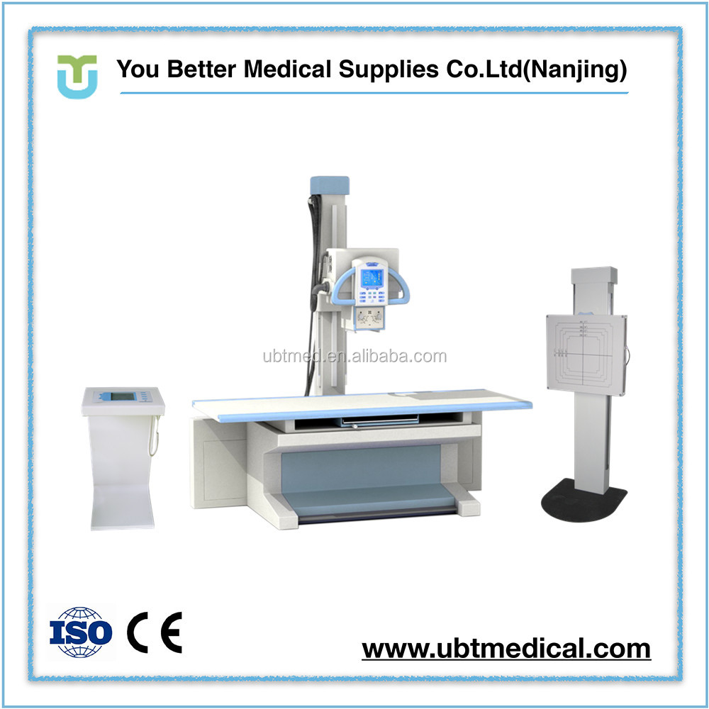 Radiology Equipments portable chest mobile x ray machine price