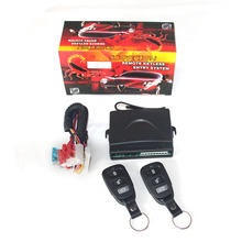 Keyless entry system with remote controller one way car