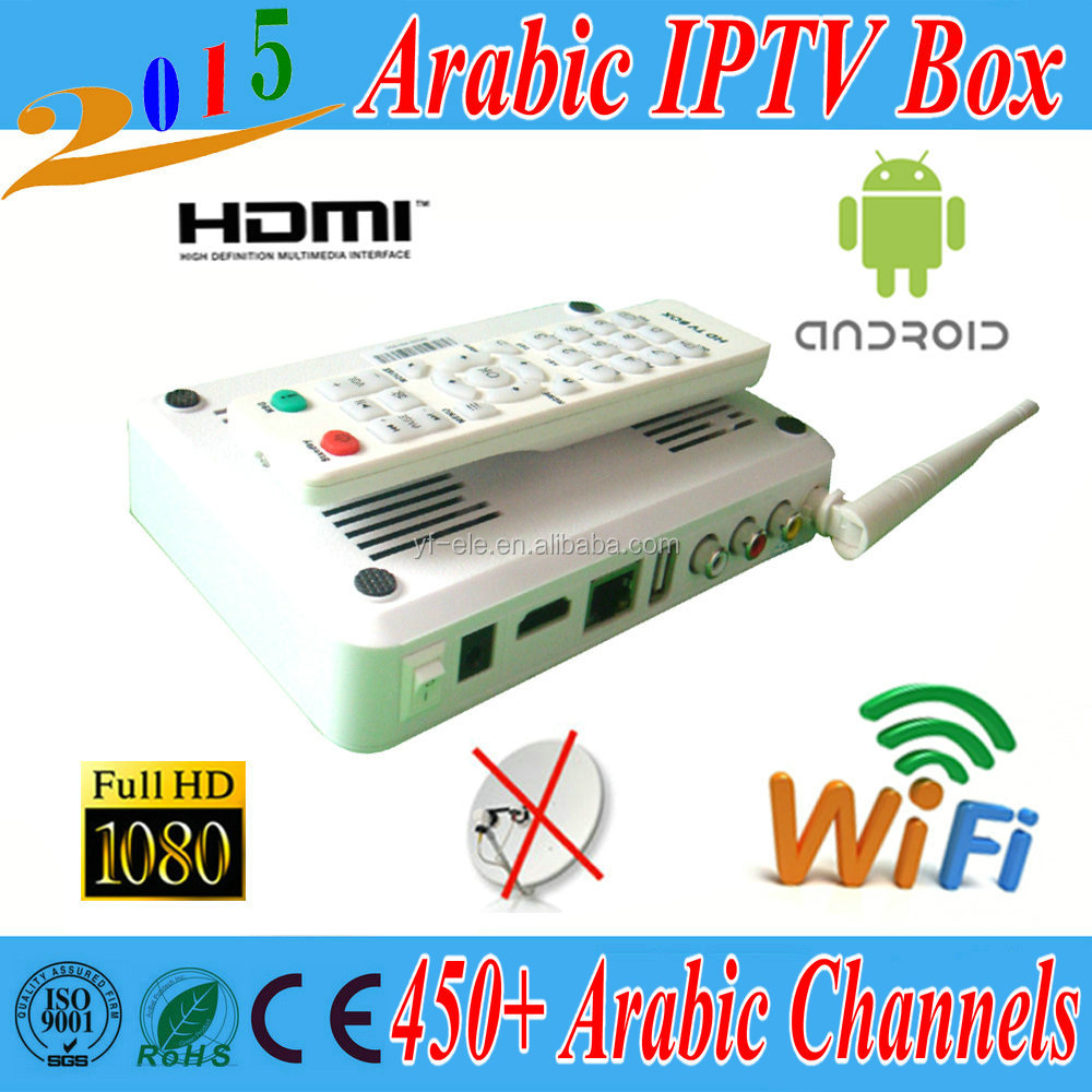 2015 New Iptv arabic satellite 450 Iptv arabic Channels Android TV box Wifi Hd Smart Box with free Sports channels 2 Year free
