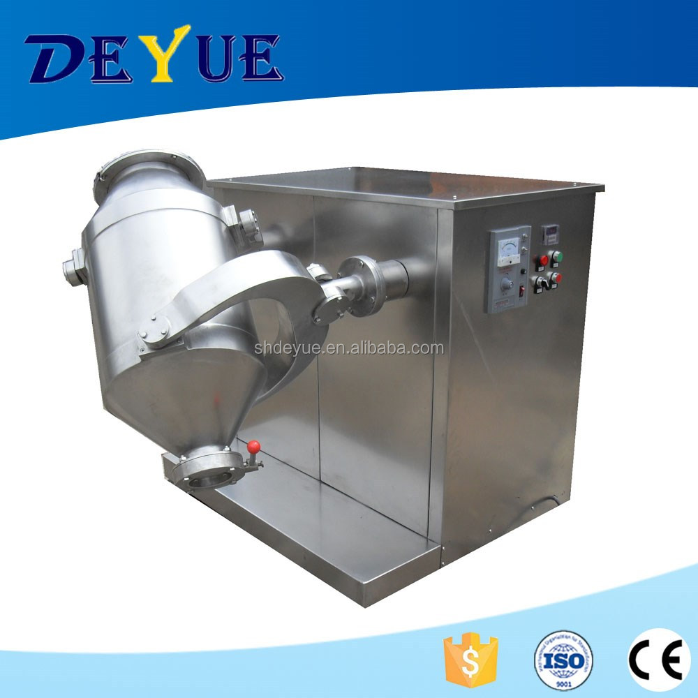 Shanghai DeYue 3D rotating drum powder mixer