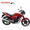 Best Selling High Quality 125CC Durable Serviceable Two Wheel Motorcycle