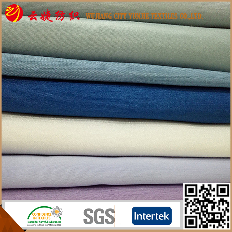 Tear-Resistant Solid color lining fabric for curtain