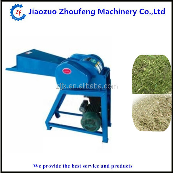 Ensiling chaff cutter/hay cutter/Agricultural equipment(Skype:annezf1)