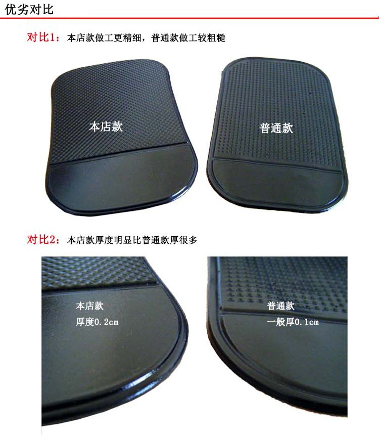 High quality manufacturers wholesale no trace washable PU Super Sticky anti-silp pad