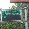 2X1m P20mm outdoor single color advertising street led display for road