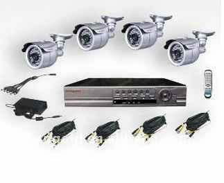4 channel CCTV kit