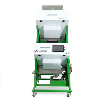 Hot Sales Simple Operation Intelligent Small Tea Color Sorter Machine Manufacture In China