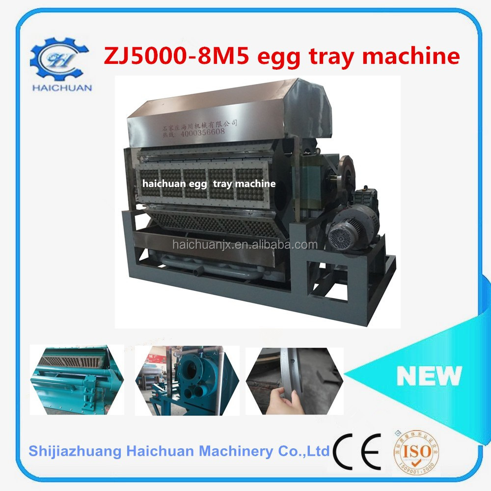 Small intelligent computer control egg tray manufacturing machine