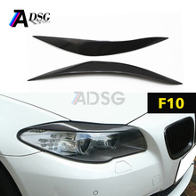 Gloss Black Carbon fiber front headlight eyebrow for BMW 5 Series F10