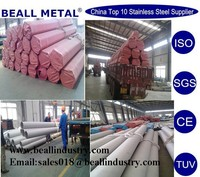 hastelloy c 22 coil and sheet price manufacturer