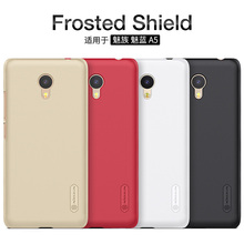 Nillkin phone case for Meizu M5C Super Frosted Shield cover