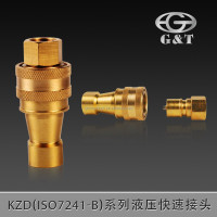 ISO 7241 B Series Brass KZD Medium-Pressure Pneumatic and Hydraulic Quick Coupling Male/Female with Sale