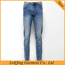 high quality stylish skinny jeans for men