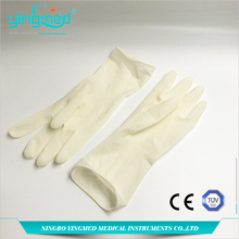 Orthopaedic latex powder free surgical gloves weight