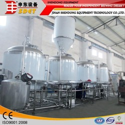 500l electricity/steam/LPG/gas/direct fire heating beer brewing equipment/brew kettle for sale CE OEM factory