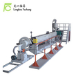 epe foam sheet making line with ce certification/epe foam sheet making machine