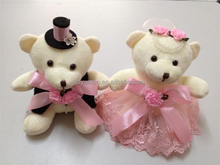 Mini diamond teddy bear plush keychain ,mini teddy bear ,children toys wholesale