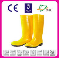Economical pvc industrial boots plastic safety boots yellow color