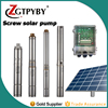 dc24v solar water pump submersible solar pump set for Zambia solar pump for irrigation