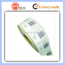 2015high quality adhesive barcode serial sticker
